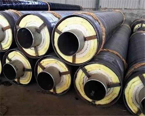 DN400硅酸铝直埋保温管多少钱每米
