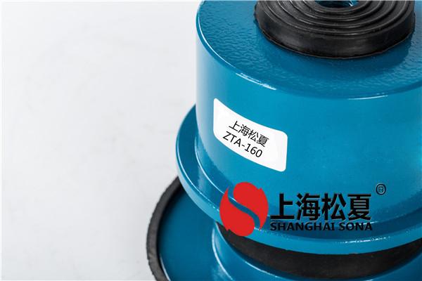 天涯吊式弹簧减震器高品质产品