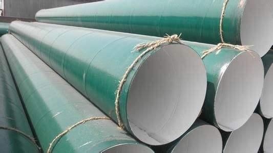 福建省三明市废水排放用5037标准1800价格