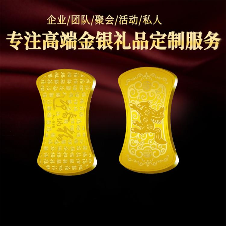 改则纯金纯银奖牌定制 活动赛事 银牌定做