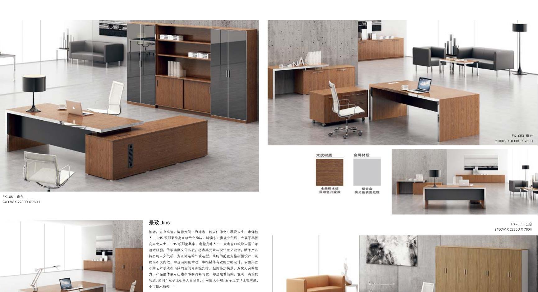 唐山市办公桌厂家(质量保证)