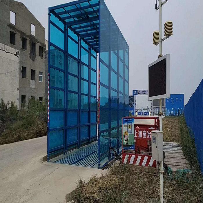 栾川搅拌站高端洗车机&工地自动洗轮机规格