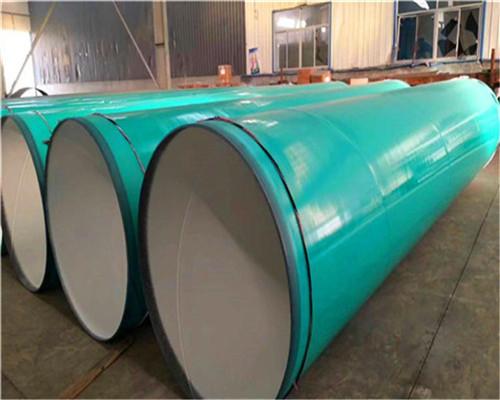 377*4蓝涂塑复合管一米价格