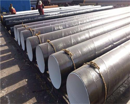 2620*14螺旋钢管一吨价格
