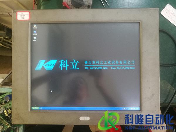 广州新塘霍尼韦尔触摸屏维修厂家