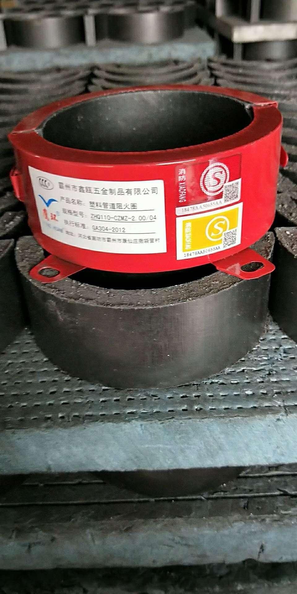 泰州市125国标阻火圈生产厂家