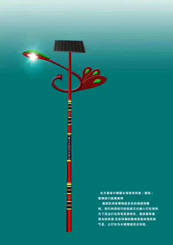 九寨沟20米30米高杆灯价格10火瓦500瓦高杆灯厂家