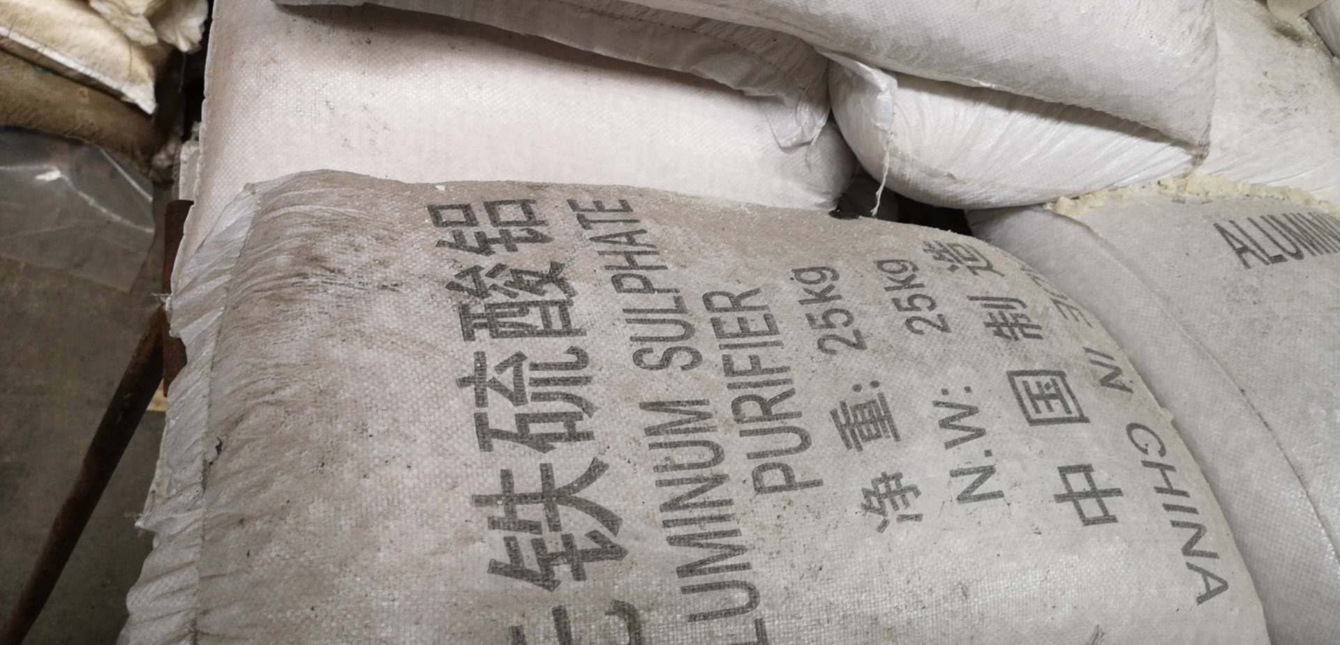 欢迎光临——淮北砂石处理污水剂有限公司,欢迎您