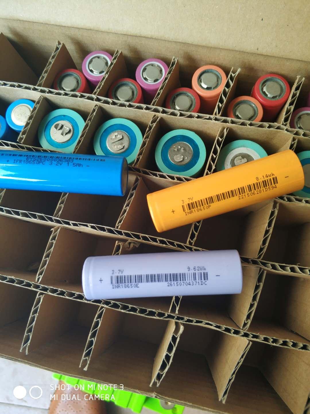 伊春市废锂电池模组回收价格咨询