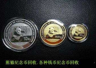 闵行区老版人民币回收=欢迎您来电