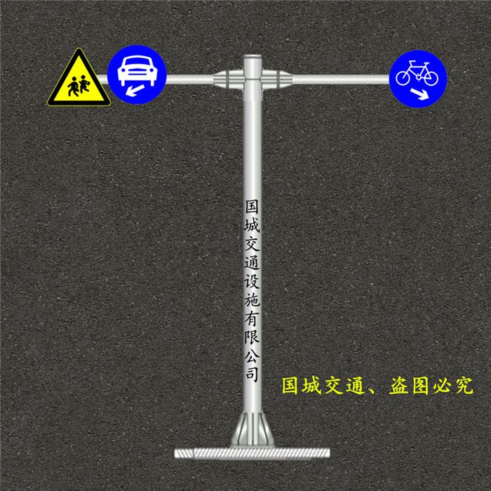 西双版纳公路标志F杆来电咨询-国城交通