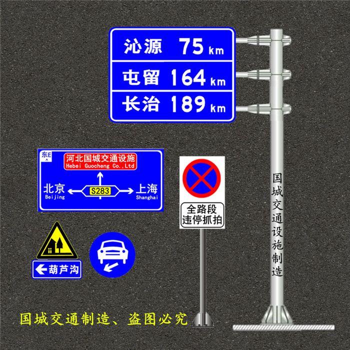 丽江道路限高防护架生产厂家-〔国城-标志杆〕