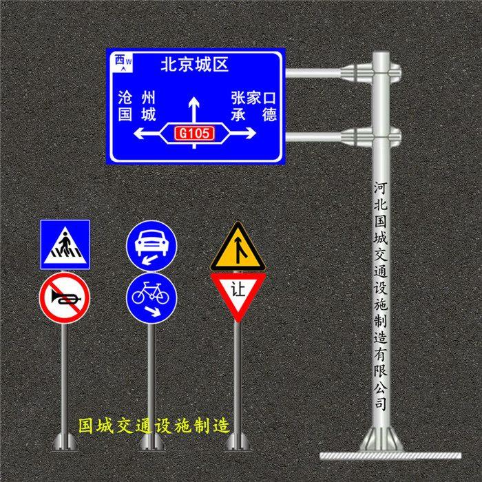 齐齐哈尔325交通标志F杆制作厂家—国城交通