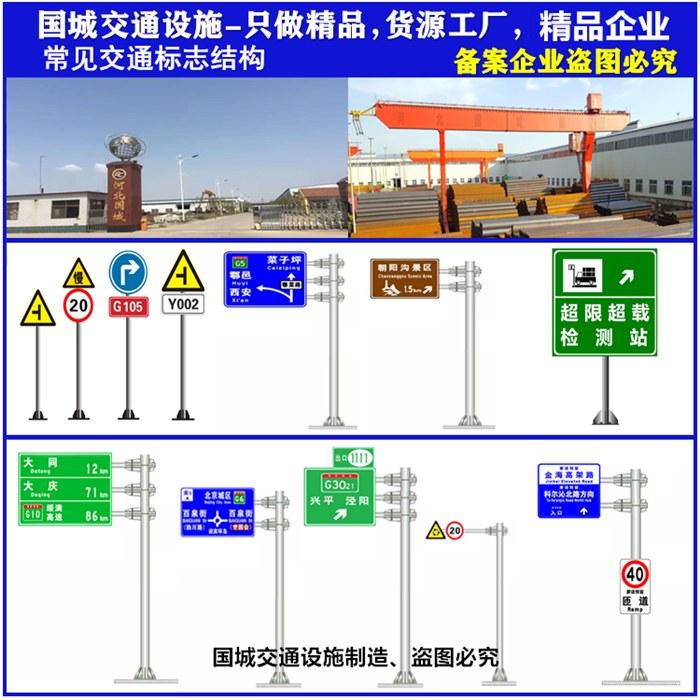 阿克苏高速公路标志标牌 铝合金交通标志牌价格价格优惠