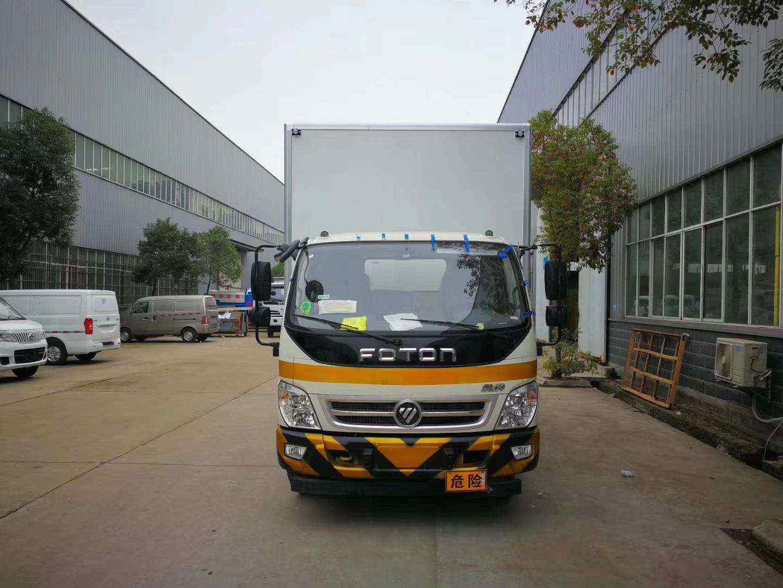 江门市国六牛奶保鲜运输冷藏车价格,参数