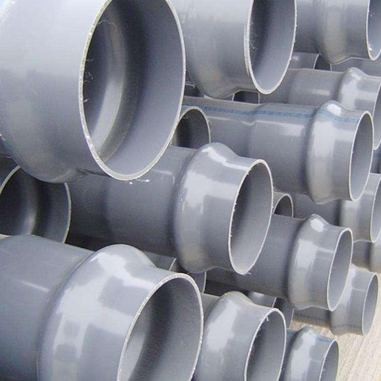 营口市西市区PVC排水管制造商