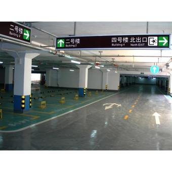 揭阳市揭东区教练场热熔划线施工公司
