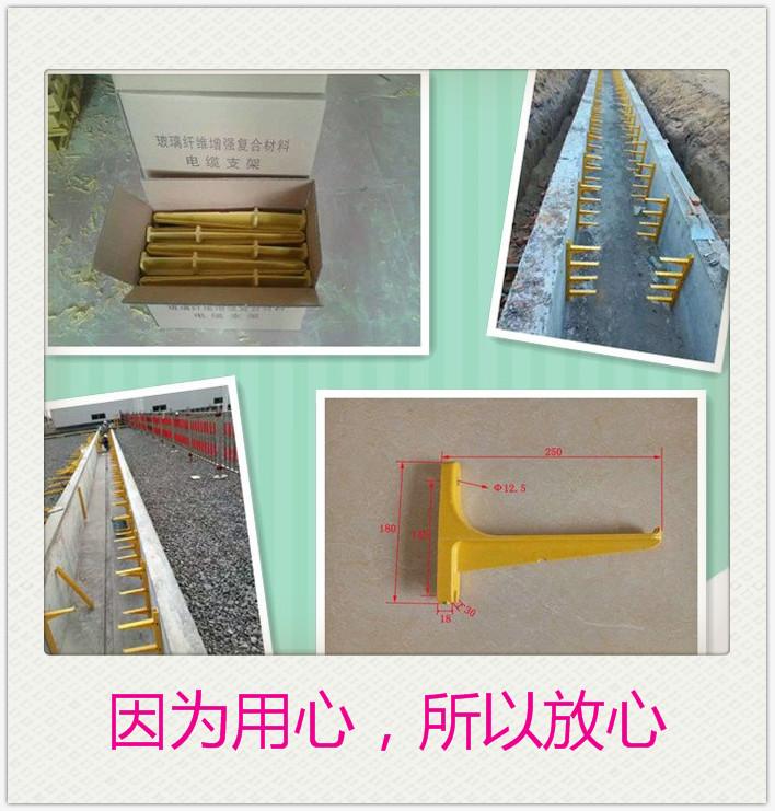 铁岭smc复合电缆支架价格