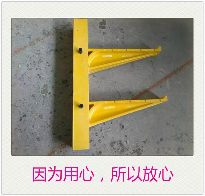信阳模压玻璃钢支架出厂价