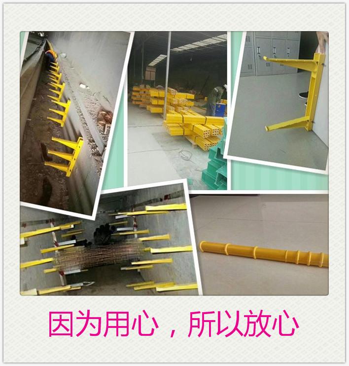 阜新直埋式复合电缆支架批发
