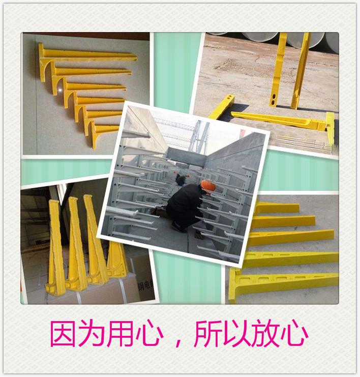 晋宁地铁支架厂家销售热线