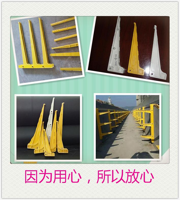 七台河玻璃钢电缆支架电缆支架厂家