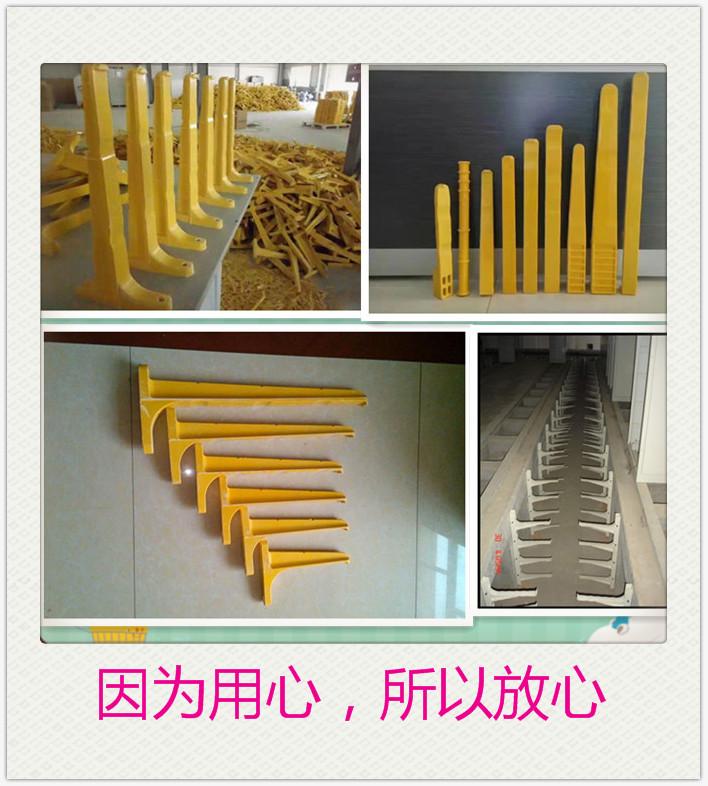 万载预埋式玻璃钢电缆支架厂家工艺成熟