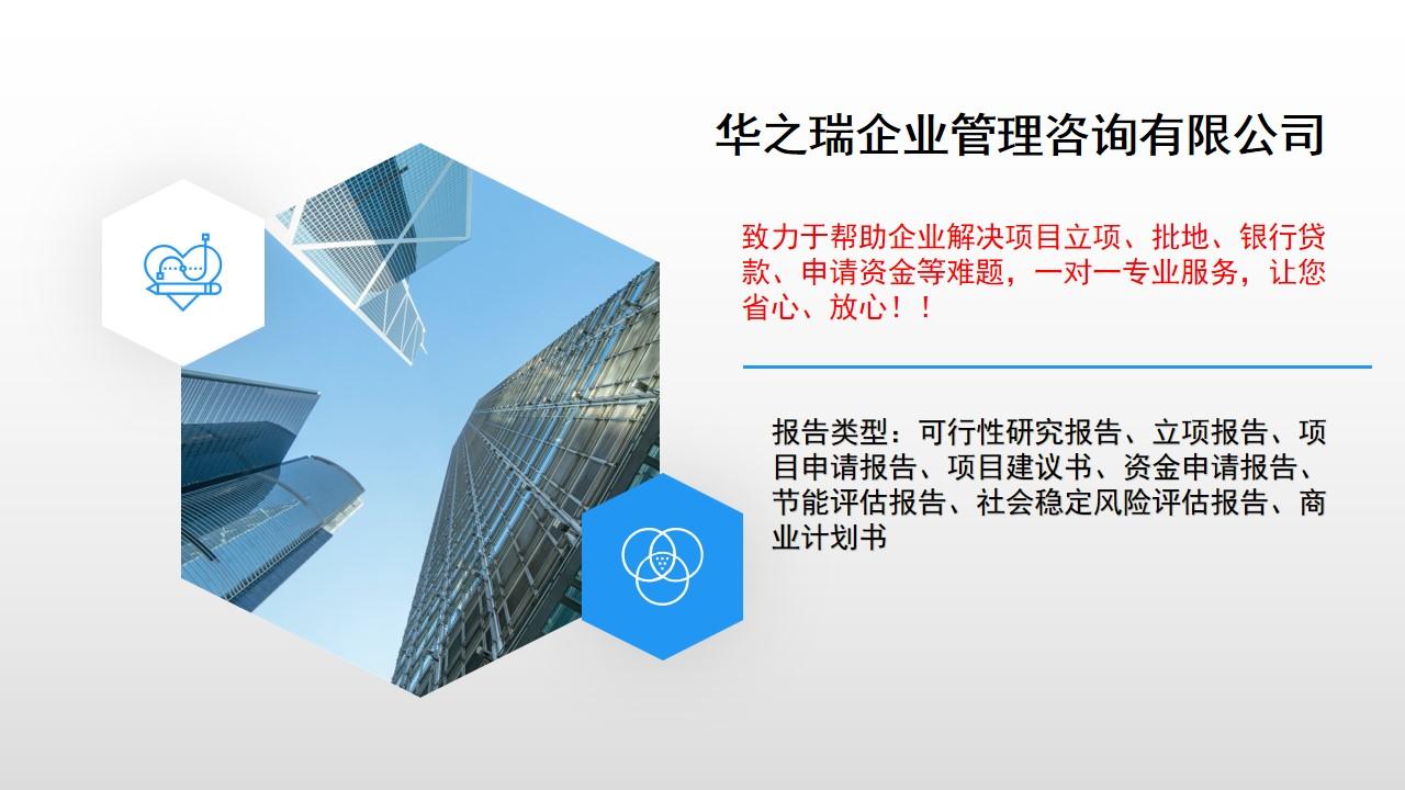 2021三门县标书公司制作投标文件各类标书