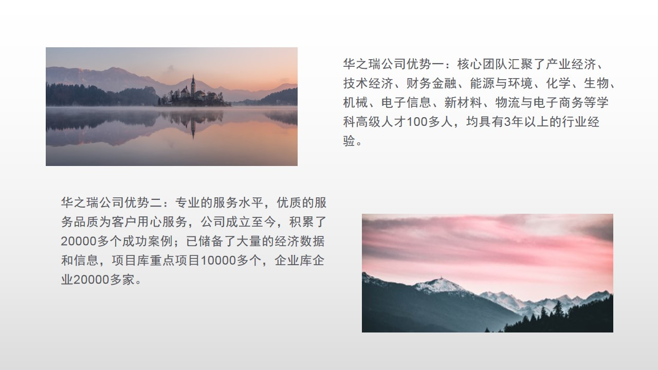 2021华坪县做标书公司制作电子标书本地做