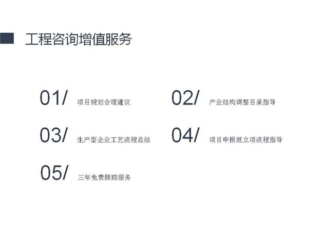 鹿邑县编写标书公司-专业老师一对一编写