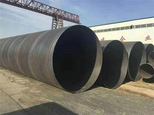 DN900工业排污水直缝螺旋钢管材质保证