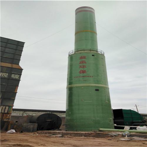 详细介绍:北京化粪池专业品质_环保达标