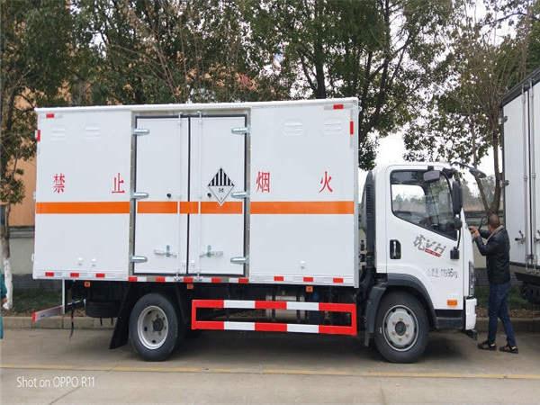 解放4米2危险品工业气体栏板转运车厂家