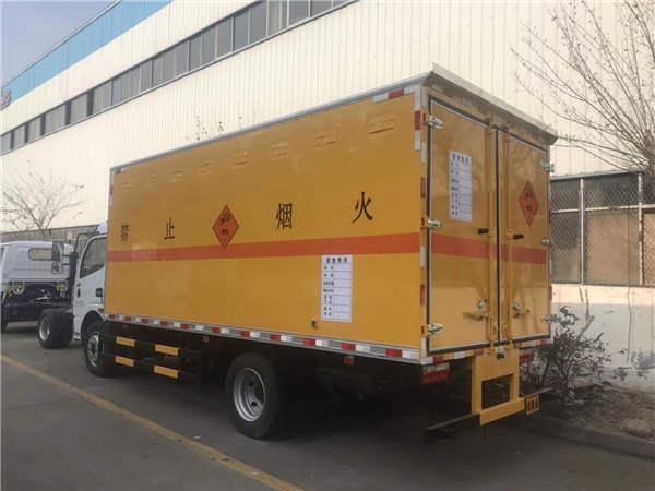 福田4米2危险品液化气钢瓶平板危运车厂家