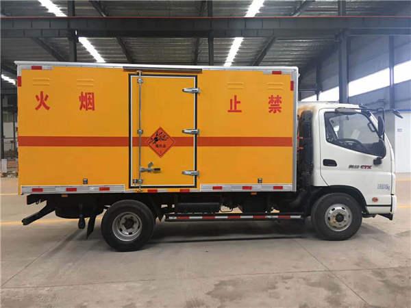 解放8吨危险品液化气钢瓶平板危货车车型