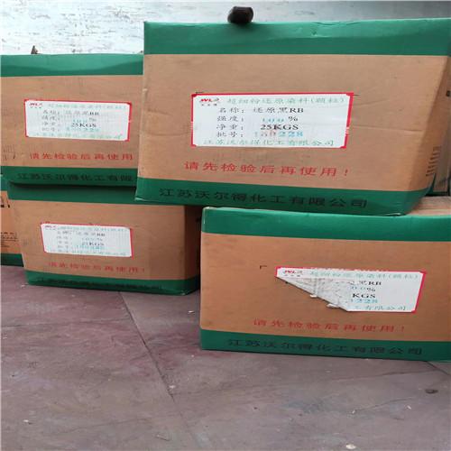 乾安回收收稳定剂回收颜料