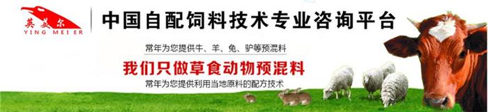 秦皇岛山海关\\牛羊健胃消食促长剂提高消化吸收的羊饲料