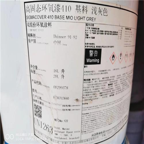 黑龙江氰尿酸回收联系电话