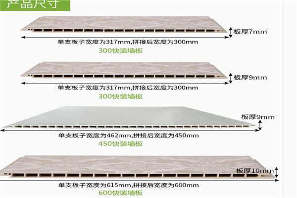 黑河竹纤纤维墙面吊顶怎么代理?