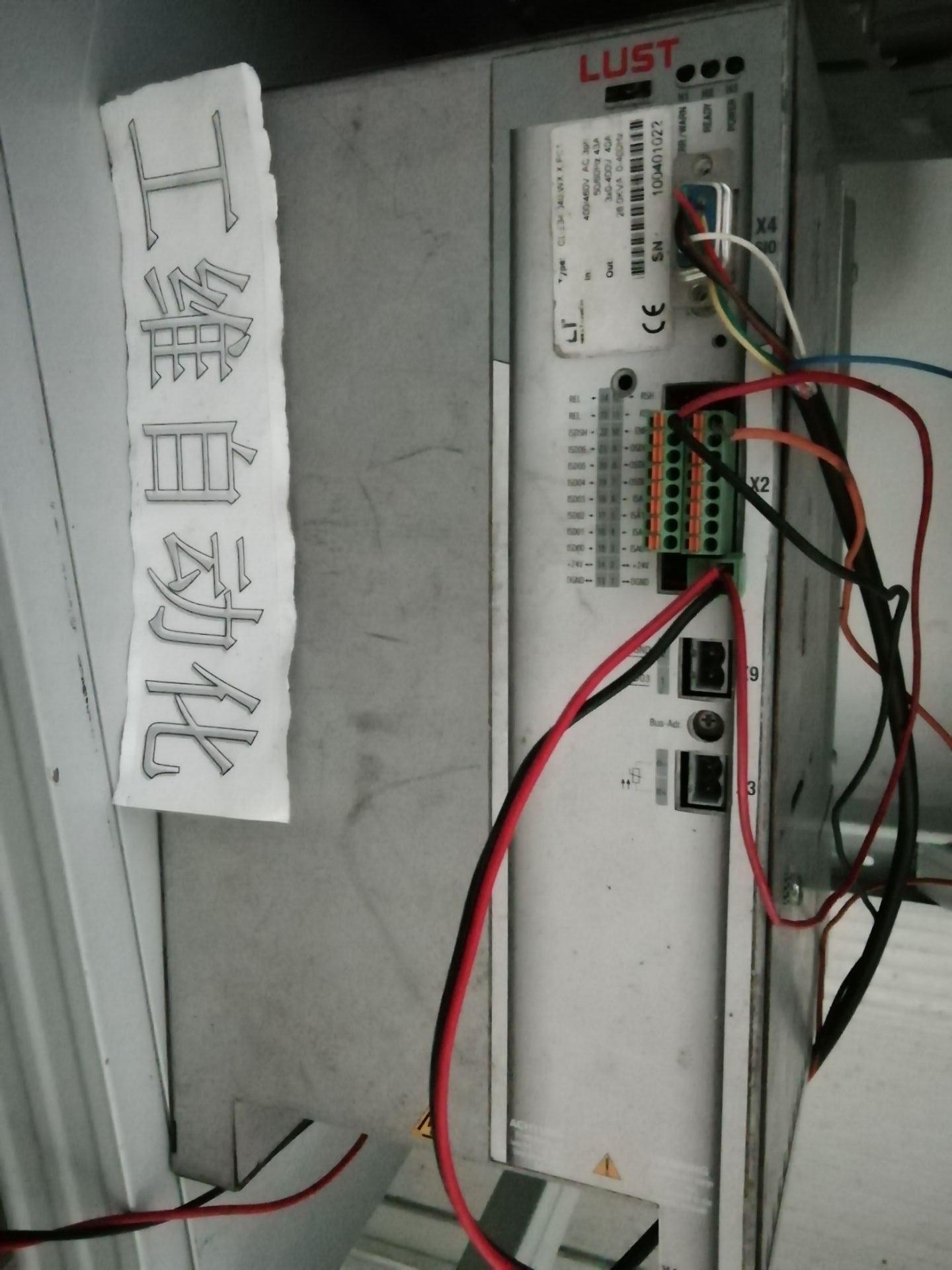 斗门metronix伺服放大器上电无显示维修