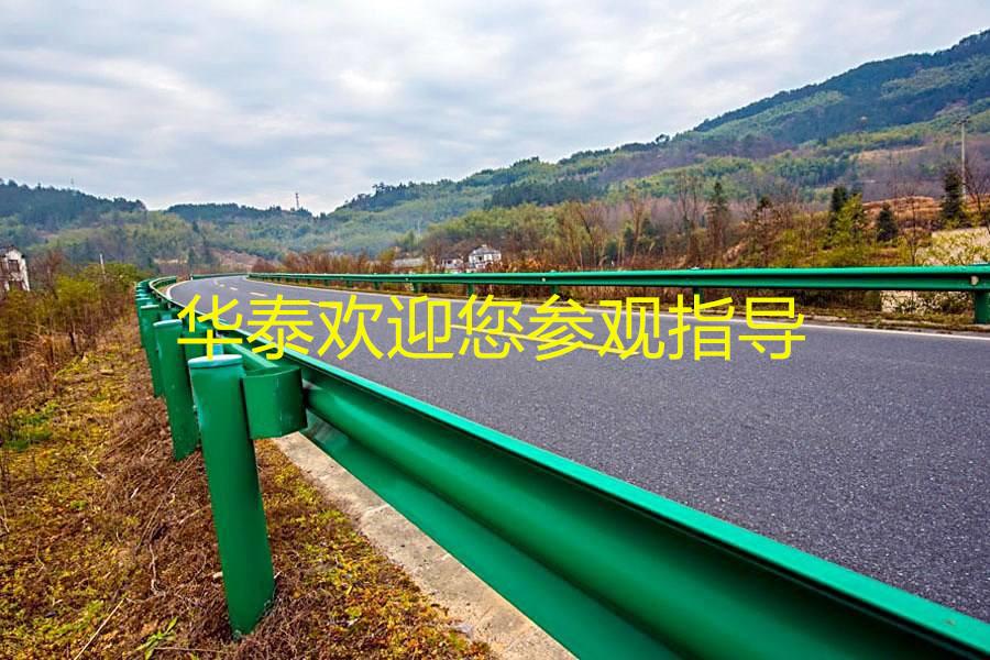 福州波形护拦板多少钱