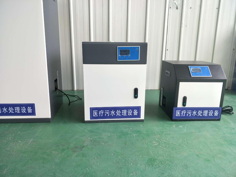 吉阳区生活污水处理设备厂家现货价格