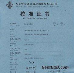 沧州电力工程仪器设备校验、出证快、价格优