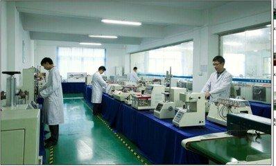 七台河桃山符合ISO审厂验厂的CNAS检测报告报告哪里有?