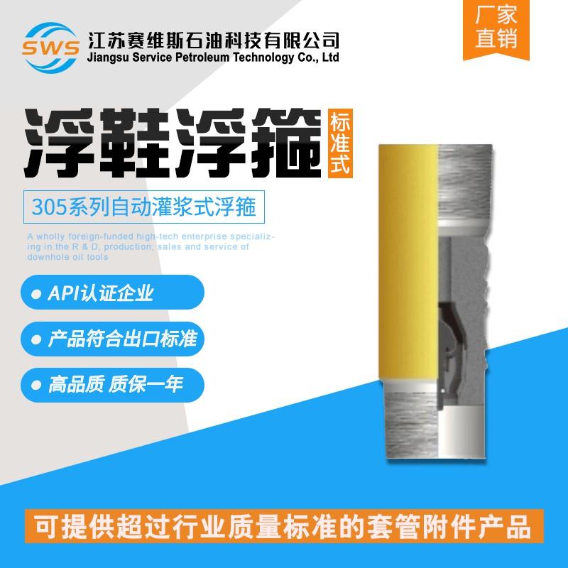 济宁市石油油管短接JFE BEAR特殊扣型互换工效快