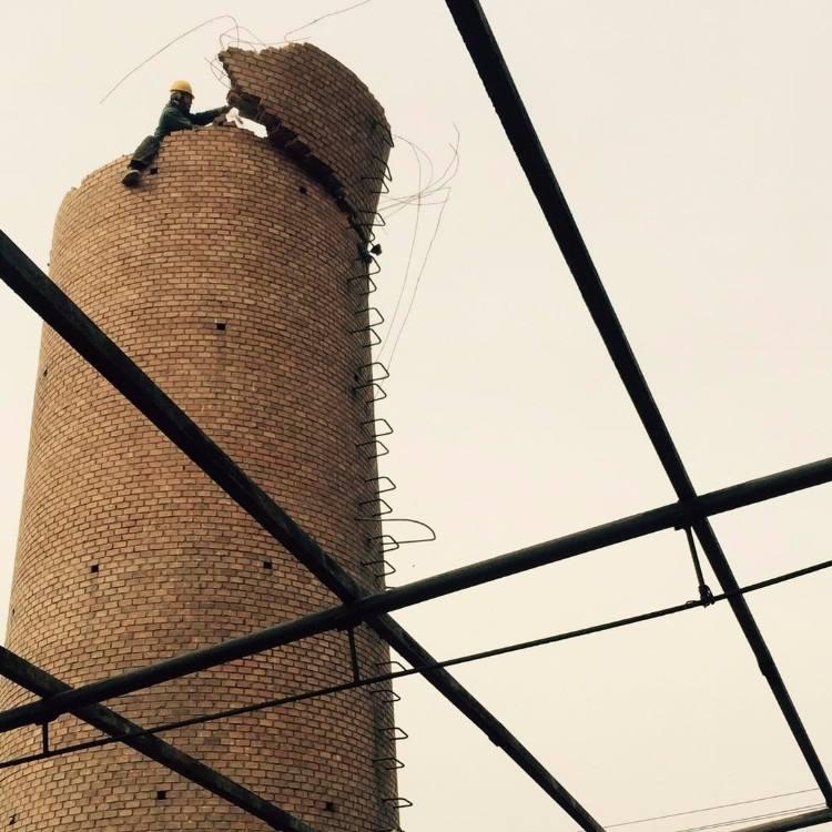 阿尔山砖烟囱人工拆除公司—欢迎您光临