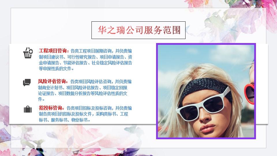 2021凌云县做节能报告项目节能评估报告编制