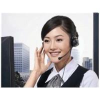 长沙岳麓区科龙空调售后维修【总部服务网站】电话