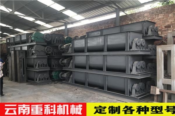 昆明肥料双轴混合搅拌机贵州生产厂家