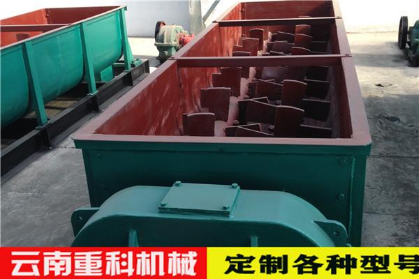 昆明粉煤灰加湿搅拌机临沧镇康生产厂家
